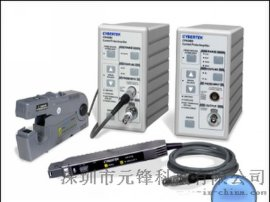 電流探頭(DC/AC)CYBERTEK CP3120(30A/70MHz)CP3000/CP4000系列高頻電流探頭(DC/AC)