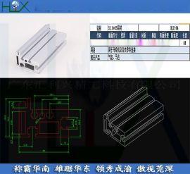 波峰焊接驳台专用铝型材 北京32.855铝型材,接驳台导轨32.8*55铝型材,接驳台铝型材图片