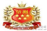 深圳REACH 173项测试实验室