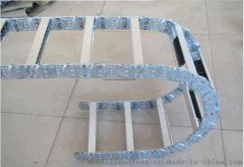 数控机床拖链 重型钢铝桥式钢制拖链(机床附件生产厂家)