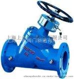 流量控制阀、自力式流量压差控制阀 上海厂家专业生产
