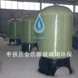 玻璃钢树脂罐价格 玻璃钢过滤罐生产厂家