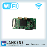 1080Pwifi視頻傳輸模組 低功耗無線網路攝像頭