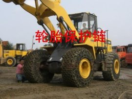 金矿  耐磨王轮胎保护链超长使用寿命轮胎防护链