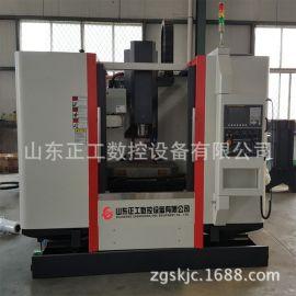 三轴线轨小型加工中心 VMC-420立式加工中心,加工中心厂家直销