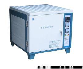 全纤维高温箱式电阻炉,纤维高温箱式加热电阻炉
