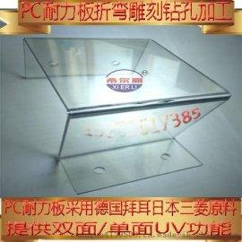 宜兴提供PC塑料板加工PC异形材加工