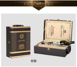 酒盒生产厂家,高档酒盒定制,酒盒厂家