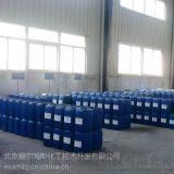 BW-611合成磨削液磨削加工防锈冷却液