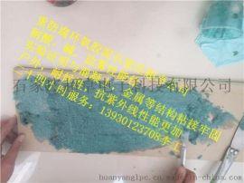 重防腐环氧胶泥用于户外耐候性佳抗紫外线性能好经久耐用的耐盐雾酸碱重防腐环氧腻子