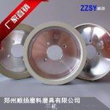 厂家直销 ZZSY顺扬牌 陶瓷金刚石砂轮