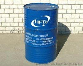 涤纶级乙二醇,煤治乙二醇,山东厂家