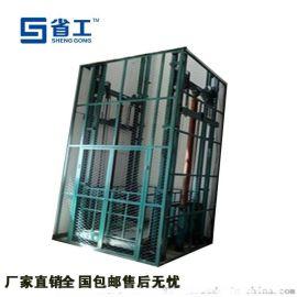 上海升降货梯,升降式货梯,液压升降机