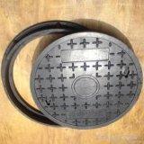 供應玉通水泥井蓋模具生產銷售適用於修路工程