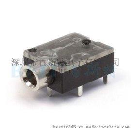 供应JML百斯特耳机插座PJ-3243.5耳机插座