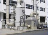 电镀、电解、蓄电池酸、碱性废气的净化,专利雾化器,喷淋塔,水喷淋驯化处理废气