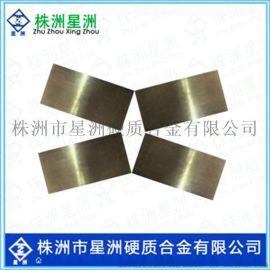 株洲耐火砖硬质合金模具 专用耐火砖衬板 可非标定制 高精度