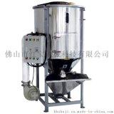九江立式塑料烘干搅拌机批发厂家