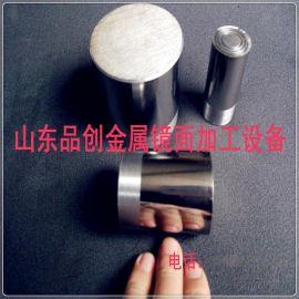 品创多功能不锈钢金属表面加工研磨抛光机