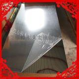 東莞廠家專業提供高質量亞克力鏡片 亞克力鏡片加工 PMMA鏡片