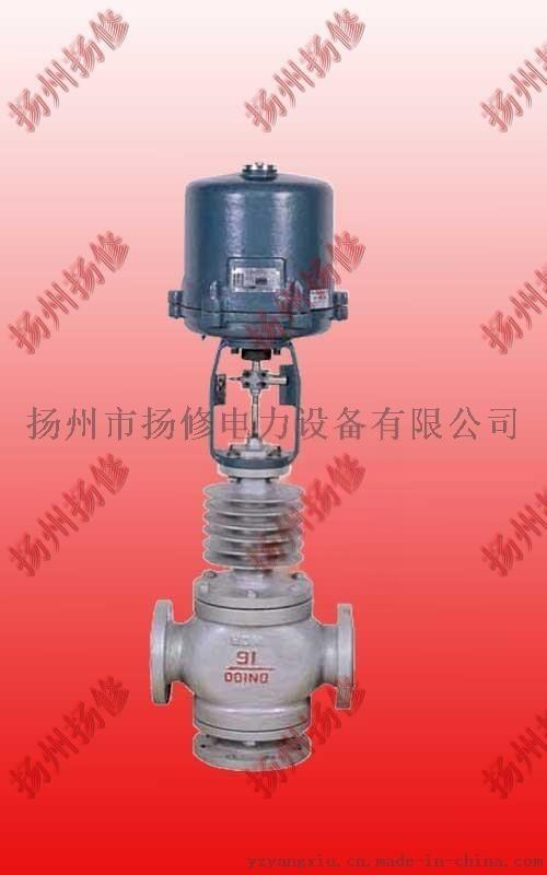 供应扬修电力ZDLP-16C 系列电动阀门装置