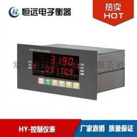 常州厂家现货供应 称重显示仪表485定量称重控制仪表