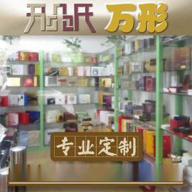 广州万形纸品厂专业定做礼品盒 各类纸质包装盒定制 专业设计专业生产