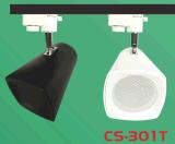 憬枫最新产品 滑轨式指向性扬声器 CS-301