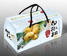 郑州食品特产礼盒包装,郑州包装盒设计,郑州包装盒制作。礼品包装盒设计,礼品  包装盒策划,礼品包装盒定制生产。