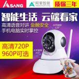 hisung 阿里小智云存储家用网络摄像机 720p摄像头 手机监控