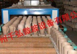 常年供应 蜂窝陶瓷微波干燥设备