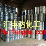 批发工业碳酸二甲酯(DMC)