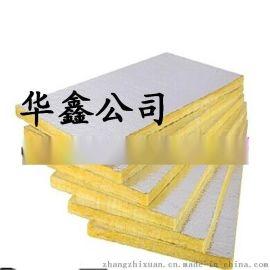 玻璃棉复合保温板介绍