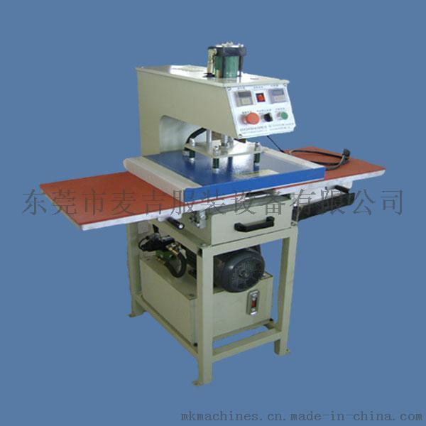 双工位液压烫钻机烫画机
