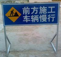 道路施工牌