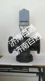 VVF43.125-250K西门子蒸汽阀