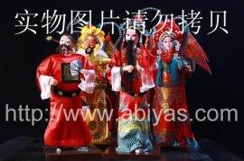 中国风礼品娃娃,民族特色手工艺品,京剧人偶生旦净丑一套