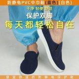 中巾鞋白色藍色無塵車間工作鞋防靜電鞋男女無塵鞋