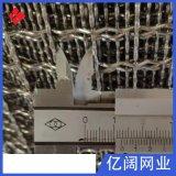 厂家供应不锈钢筛网不锈钢轧花网