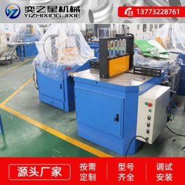 全自动任意角度铝型材切割机 下料机铝切机 定制厂家