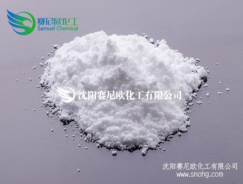 铜试剂 二乙基二硫代氨基甲酸钠 分析纯(特价)