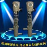 電動調節多級降壓閥 T961H電動多級降壓調節閥T61H多級降壓調節閥