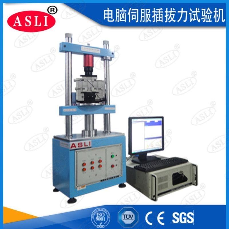 电连接器插拔力测试仪 全自动插拔力试验机 经济型插拔力试验机