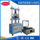 電連接器插拔力測試儀 全自動插拔力試驗機生產廠家