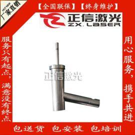 不锈钢饰品焊机 不锈钢首饰激光点焊机