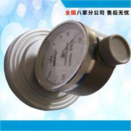 廠價直銷 海綿硬度儀計 海綿壓陷儀