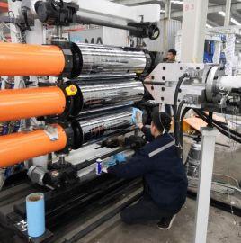 超透明PVC軟門簾擠出生產線 PVC超透明門簾機