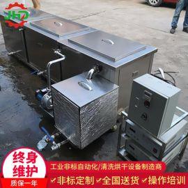 批发三槽式五金除油超声波清洗机 除油机 除蜡清洗机械厂家直销