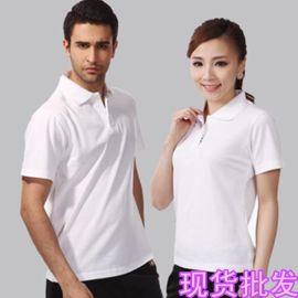 男式短袖polo衫翻领t恤情侣款女 短袖丅恤衫广告衫定制企业LOGO