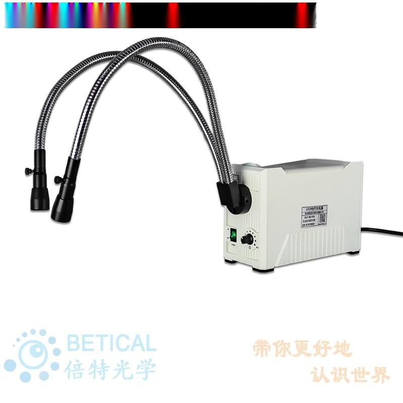 ULP-301-SL型高亮度动物手术灯检查灯